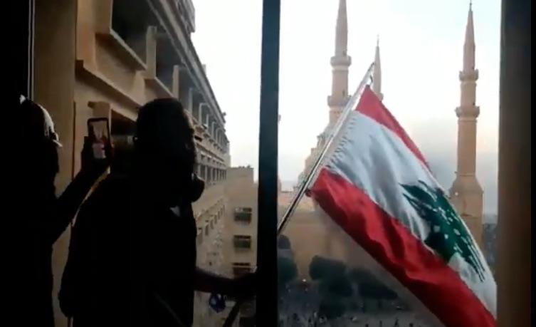 El Líbano toma ministerio