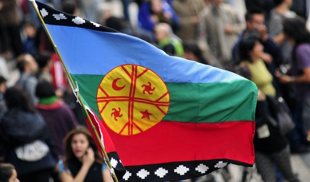 banera mapuche